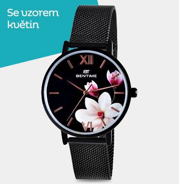 Dámské módní hodinky se vzorem květin