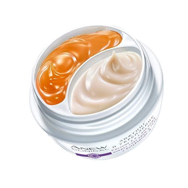 Avon Anew Clinical Eye Lift oční gel/oční krém 2 x 10 ml