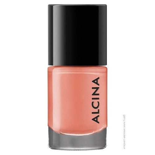 Alcina Lak na nehty (Ultimate Nail Colour) 10 ml 010 Apricot