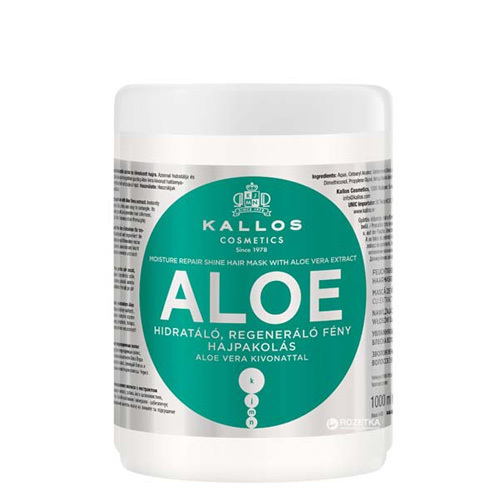 Kallos Obnovující maska s Aloe Vera (Aloe Vera Moisture Repair Shine Hair Mask) 275 ml