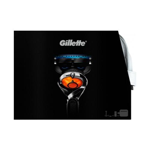 Gillette Fusion ProGlide holicí strojek + hydratační gel na holení 75 ml + balzám po holení 50 ml + etue dárková sada