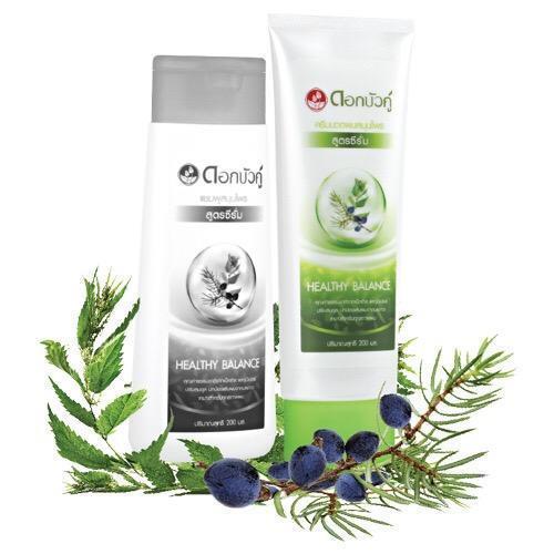 Twin Lotus Hloubkově vyživující bylinný kondicionér-Serum (Herbal Conditioner-Serum) 200 ml