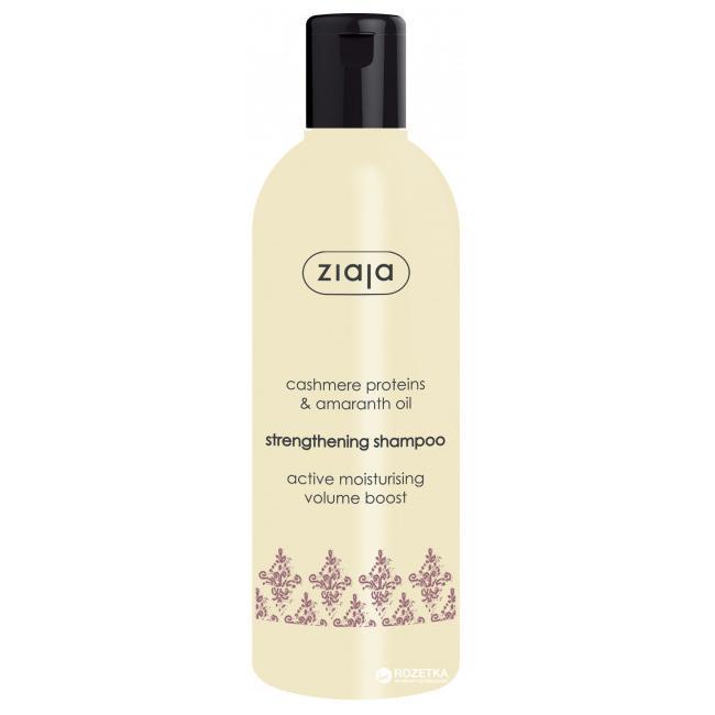 Ziaja Posilující šampon na vlasy Cashmere (Strengthening Shampoo) 300 ml