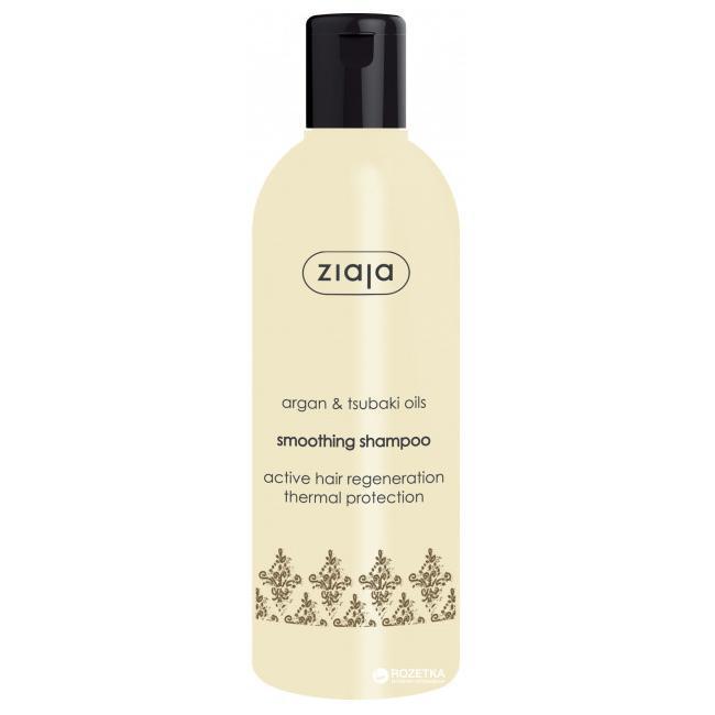 Ziaja Uhlazující šampon pro suché a poškozené vlasy Argan Oil (Smoothing Shampoo) 300 ml