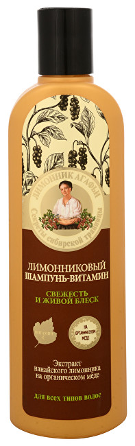 Limonnik šampon s klanopraškou čínskou a vitamínem 280 ml