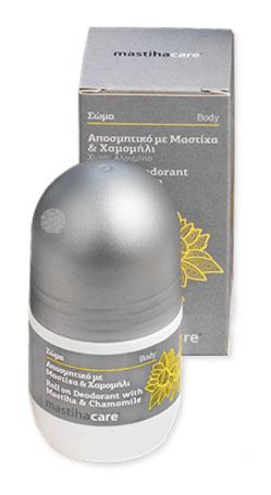 Roll-on deodorant s mastichou a heřmánkem 50 ml