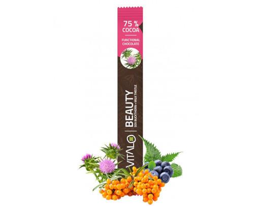 Funkční čokoláda BEAUTY 75% 40 g