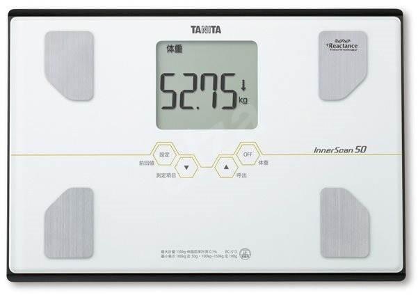 Osobní digitální váha BC-313 bílá s tělesnou analýzou
