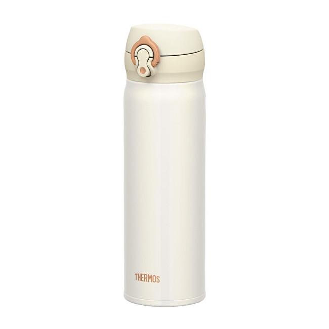 Thermos Motion Mobilní termohrnek - perleťově bílá 500 ml