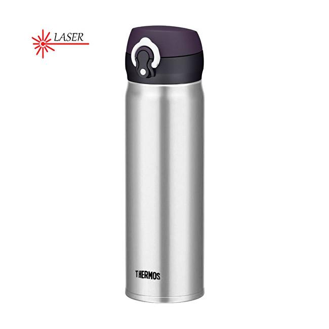 Zobrazit detail výrobku Thermos Motion Mobilní termohrnek (termoska na kolo) - nerez 600 ml