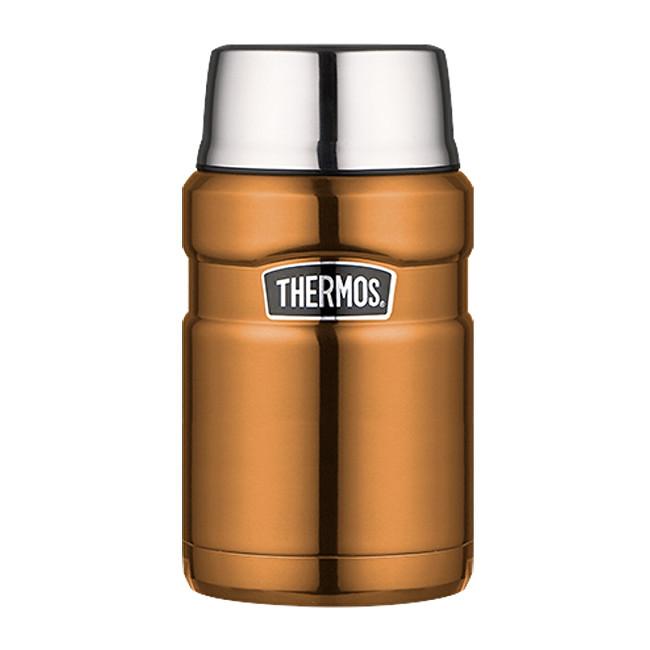 Zobrazit detail výrobku Thermos Style Termoska na jídlo se šálkem - měděná 710 ml