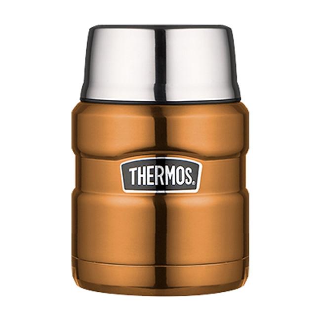 Zobrazit detail výrobku Thermos Style Termoska na jídlo se skládácí lžící a šálkem - měděná 470 ml