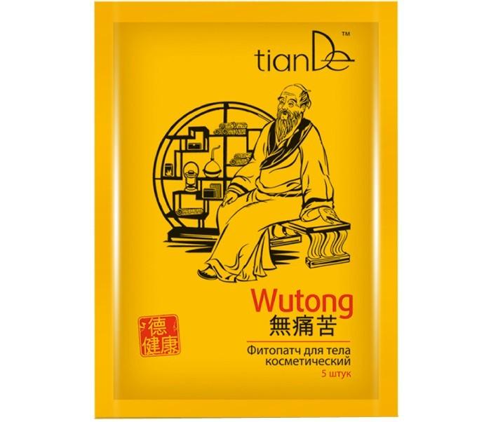 Zobrazit detail výrobku tianDe Wutong fytonáplast 5 ks