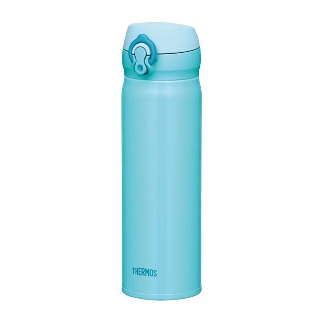 Zobrazit detail výrobku Thermos Mobilní termohrnek - sky blue