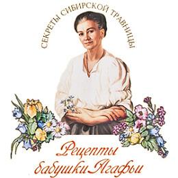 Babushka Agafia