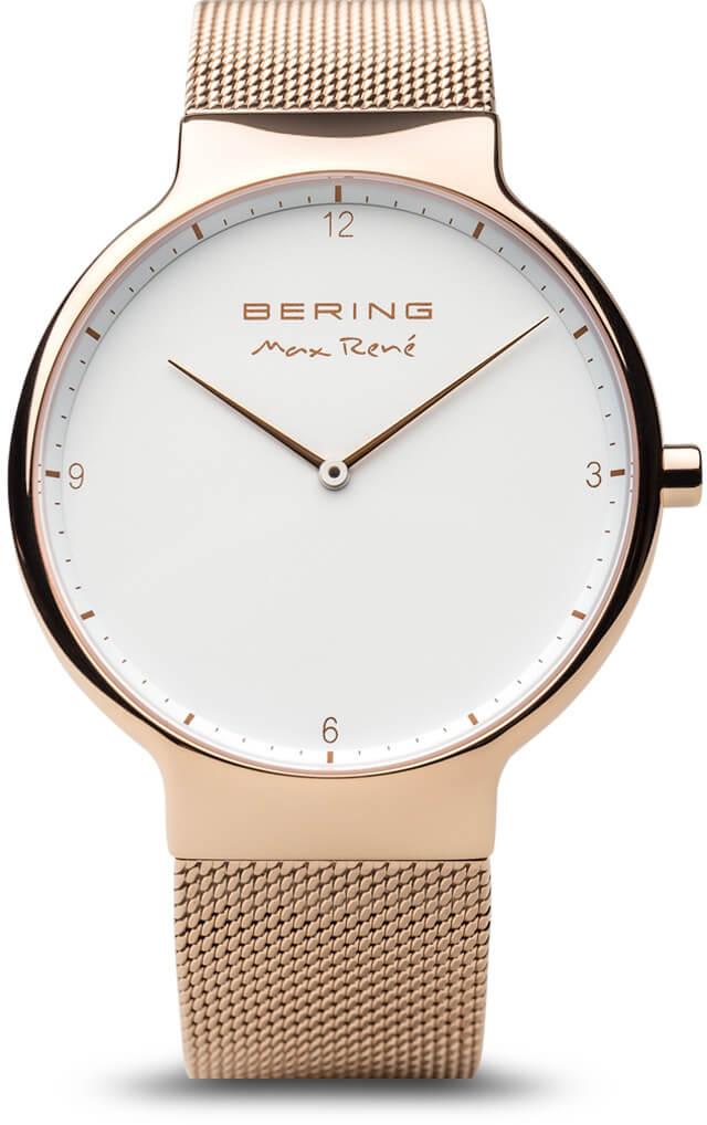ddfdf46a230 Bering Max René 15540-364 Doprava a roční pojištění hodinek ZDARMA ...