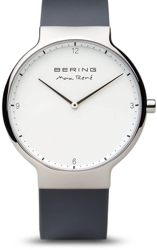 617bd5eb6c4 Bering Max René 15540-400 Doprava a roční pojištění hodinek ZDARMA ...
