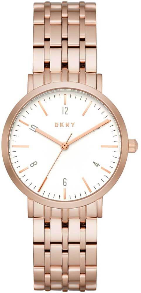 a092e16fa50 DKNY Minetta NY 2504 Doprava a roční pojištění hodinek ZDARMA ...