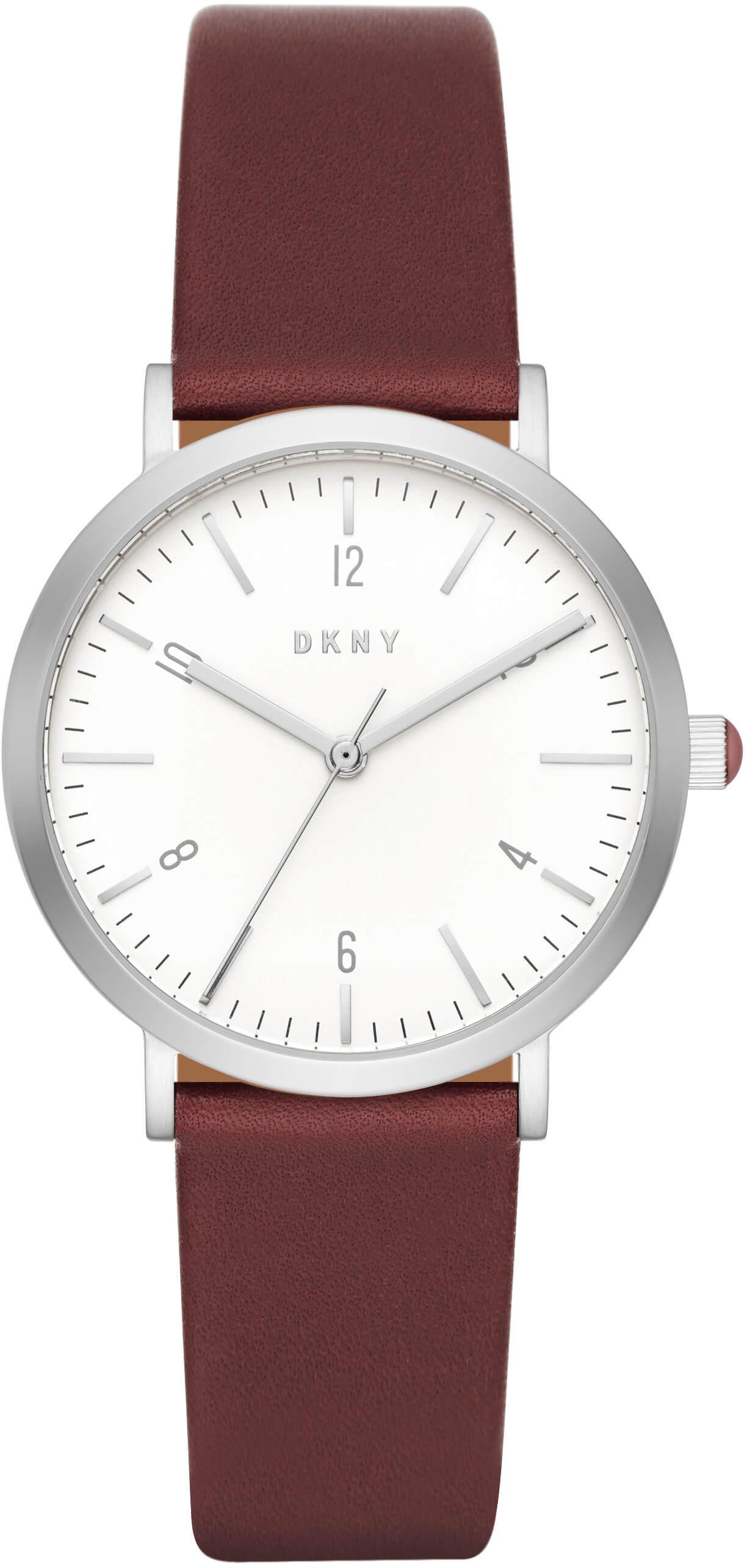 4ceb75849b6 DKNY NY2508 Doprava a roční pojištění hodinek ZDARMA