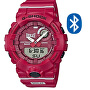 G-Shock Step Tracker GBA-800EL-4AER Everlast Limited Edition (620)