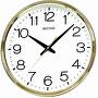 Nástěnné hodiny CMG494BR18