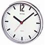 Nástěnné hodiny CMG839BR66