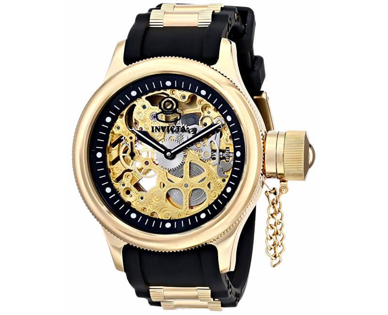 d631b2ed751 Invicta Russian Diver 17265 Doprava a roční pojištění hodinek ZDARMA ...