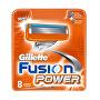 Náhradní hlavice Gillette Fusion Power 8 ks