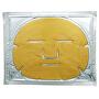 Kolagenová obličejová maska se zlatem (Gold Collagen Crystal Mask) 1 ks